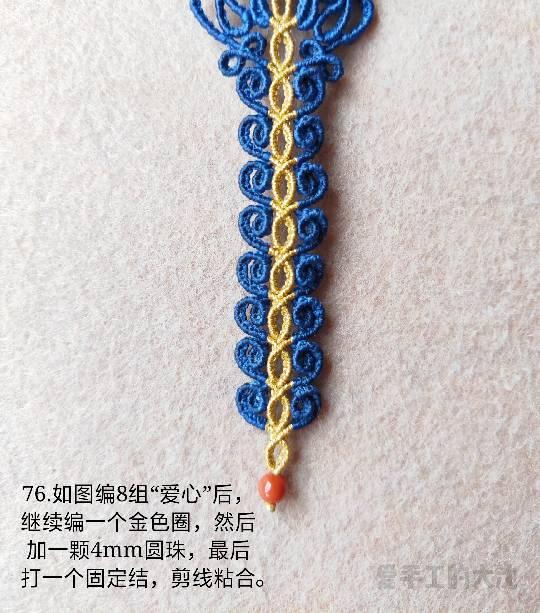 中国结论坛 包石款手链教程—缠绕 手链,教程,中间穿珠子怎样编手链,编带珠子的手链视频,编手链教程穿珠子的 图文教程区 203520voq1o1qmllqx0a21