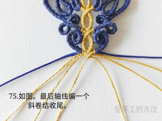 中国结论坛 包石款手链教程—缠绕 手链,教程,中间穿珠子怎样编手链,编带珠子的手链视频,编手链教程穿珠子的 图文教程区 203520ygwlggbb1q1p2iqp