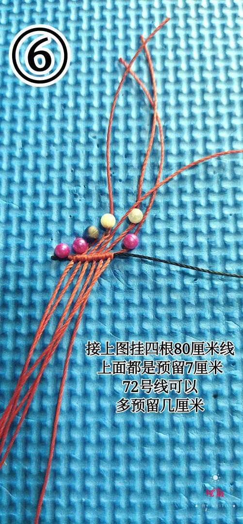 中国结论坛 轮回手链教程  图文教程区 145249a5p9ab9abz800tga