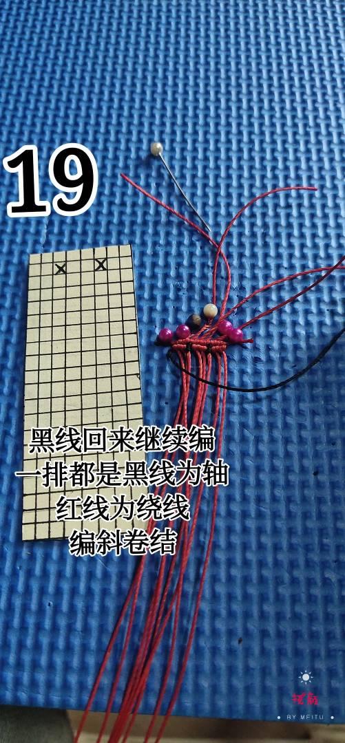 中国结论坛   图文教程区 145409m5mt0x5nanffneem