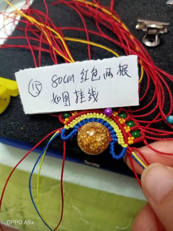 中国结论坛 民族风花嫁  图文教程区 130300bcjbpu3nbbm7pumb