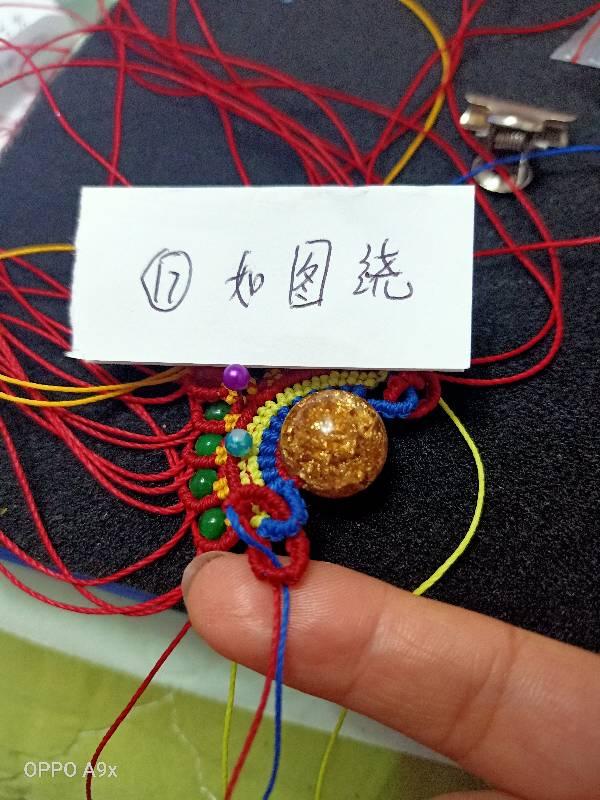 中国结论坛 民族风花嫁  图文教程区 130301o1q1l9s8tgzcdb82