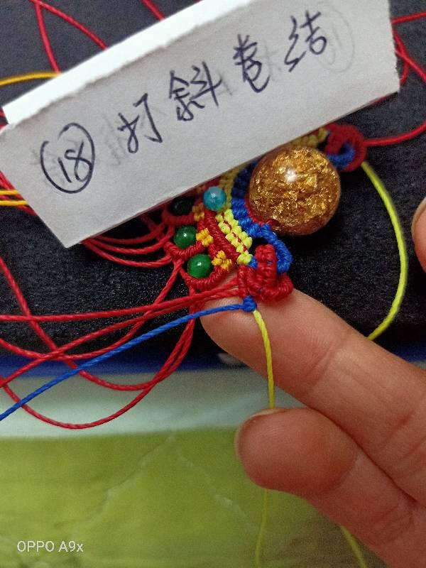中国结论坛 民族风花嫁  图文教程区 130302wppp59iu9wdh9wwz