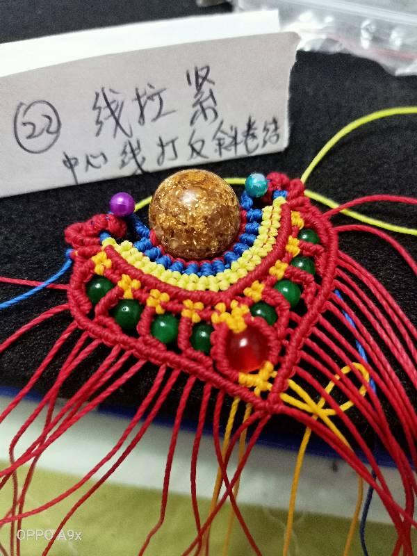 中国结论坛 民族风花嫁  图文教程区 130307pp2pdp9sinoh4sm2