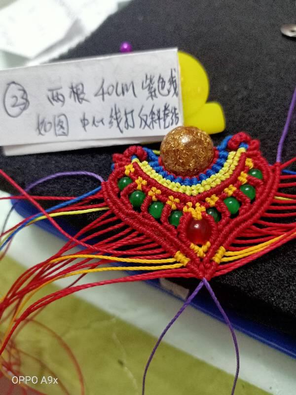 中国结论坛 民族风花嫁  图文教程区 130309pahna566s8uv16vu