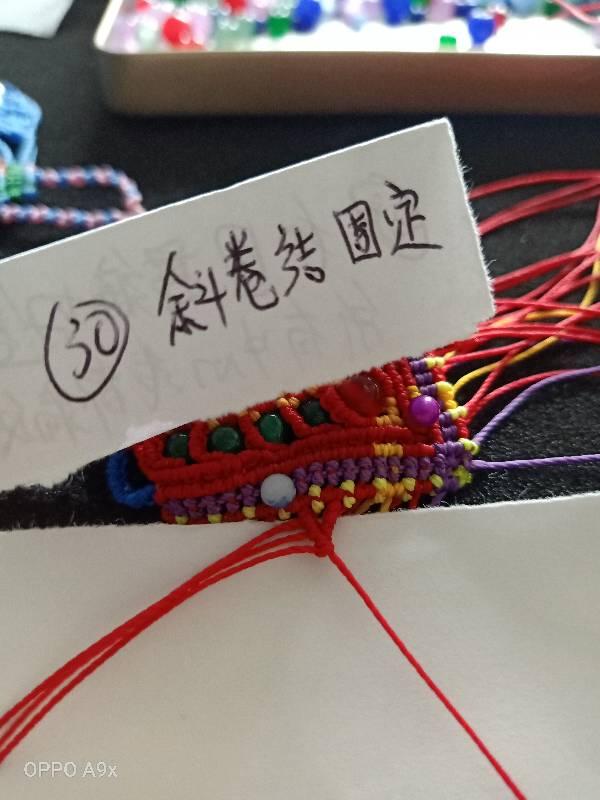 中国结论坛 民族风花嫁  图文教程区 130314r4rd3hce19b2kc2c