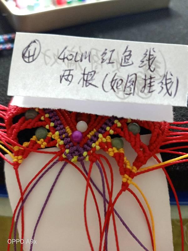 中国结论坛 民族风花嫁  图文教程区 130323wruezjeaidmiedha