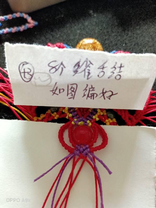 中国结论坛 民族风花嫁  图文教程区 130324ogp2igm8h2ip4pma