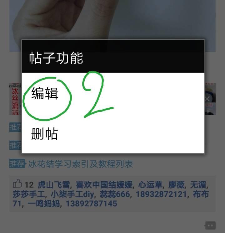 中国结论坛   图文教程区 143041k18zq13f1xd6ef9k