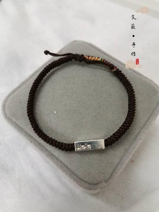 中国结论坛 下班时间做的一款情侣红绳手链  作品展示 231145dzaf8t287eyuj7bj