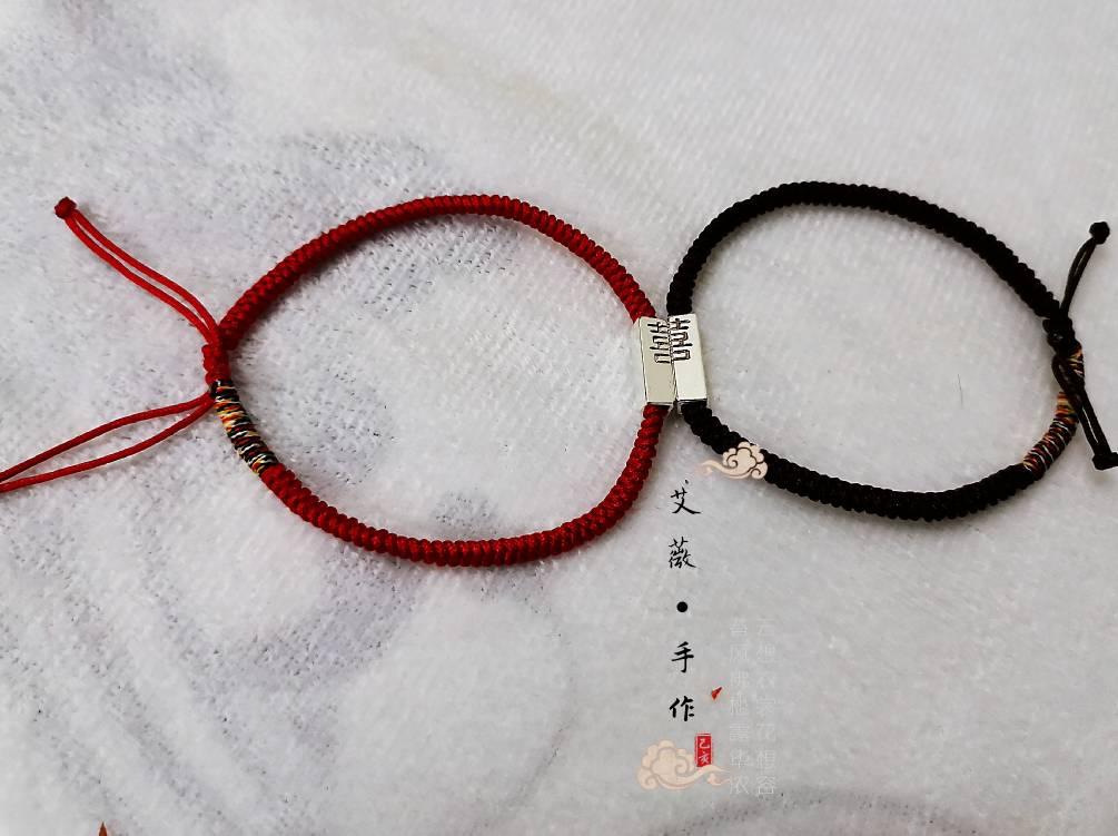 中国结论坛 下班时间做的一款情侣红绳手链  作品展示 231145qaqanxiragvvurma