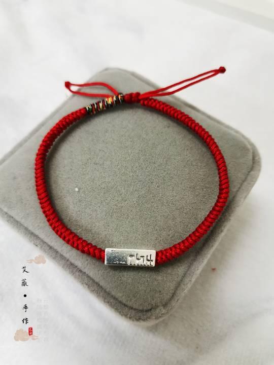 中国结论坛 下班时间做的一款情侣红绳手链  作品展示 231146u3ce7jqa7z4j7aj7