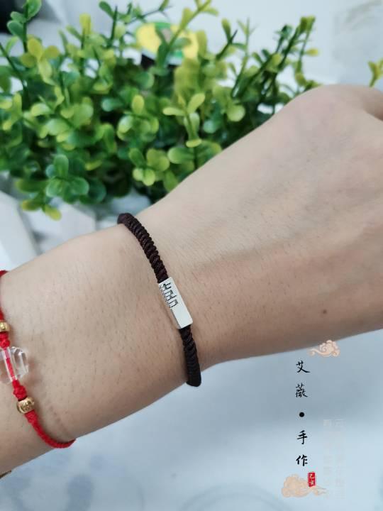 中国结论坛 下班时间做的一款情侣红绳手链  作品展示 231147l0mv4zvfeqnze9m4