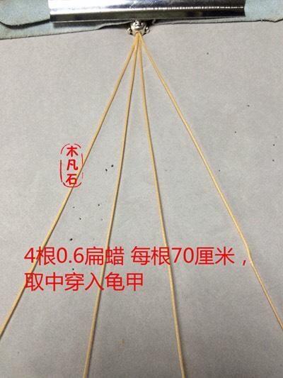 中国结论坛 之玉手链  图文教程区 102219zq7n4vscgq4ng109