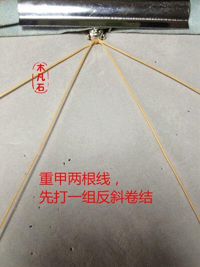 中国结论坛 之玉手链  图文教程区 102220yyra7tdfa78nkhar