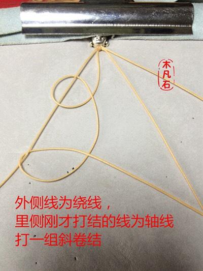 中国结论坛 之玉手链  图文教程区 102221fnlct5tck6i7dsls