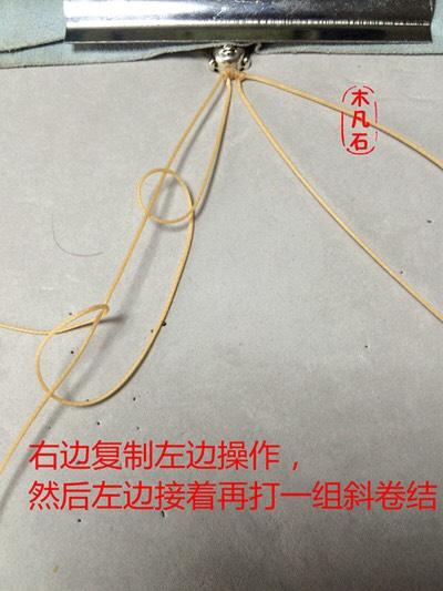 中国结论坛 之玉手链  图文教程区 102222j8zvj9xm7v13c9xv