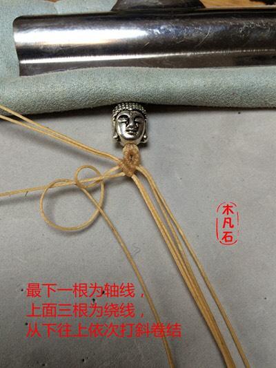 中国结论坛 之玉手链  图文教程区 102228klhrlviv74fcfhu9