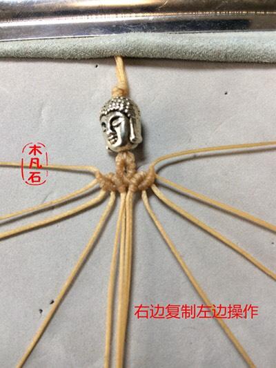 中国结论坛 之玉手链  图文教程区 102232u03evxjxcx00xocv