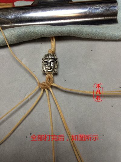 中国结论坛 之玉手链  图文教程区 102232x1m11k0nv124nx0s