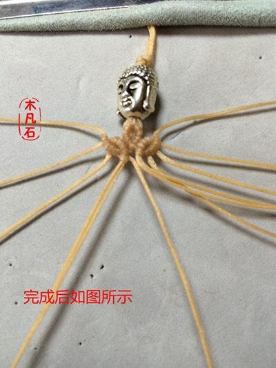 中国结论坛 之玉手链  图文教程区 102235e9ob7l7vbb4x4bfl