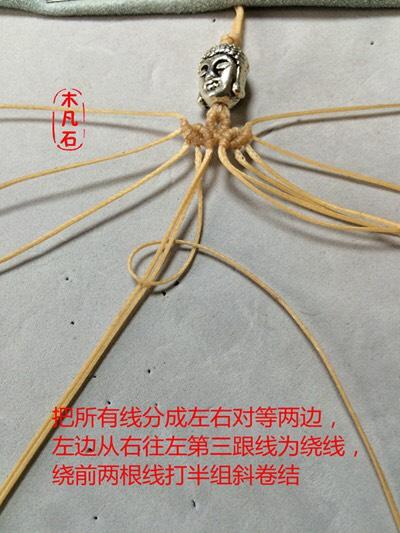 中国结论坛 之玉手链  图文教程区 102235ln10mnkxlhhzu31l
