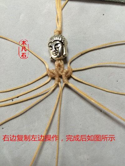 中国结论坛 之玉手链  图文教程区 102237v8zwpz8ijt8jt8du