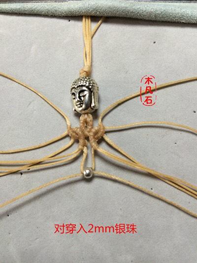 中国结论坛 之玉手链  图文教程区 102238es5fo1ohdi1fbf5h