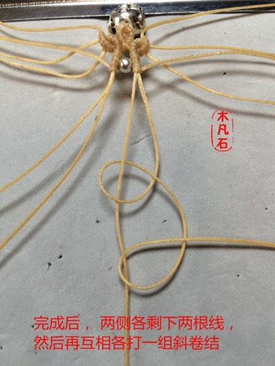中国结论坛 之玉手链  图文教程区 102241fxwzzzmmmo4i4x2o
