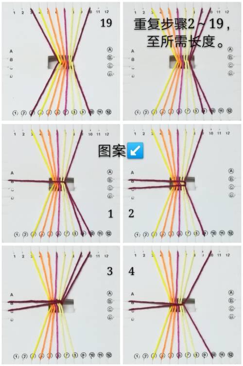 中国结论坛   图文教程区 134544mdhtji06t68c5868