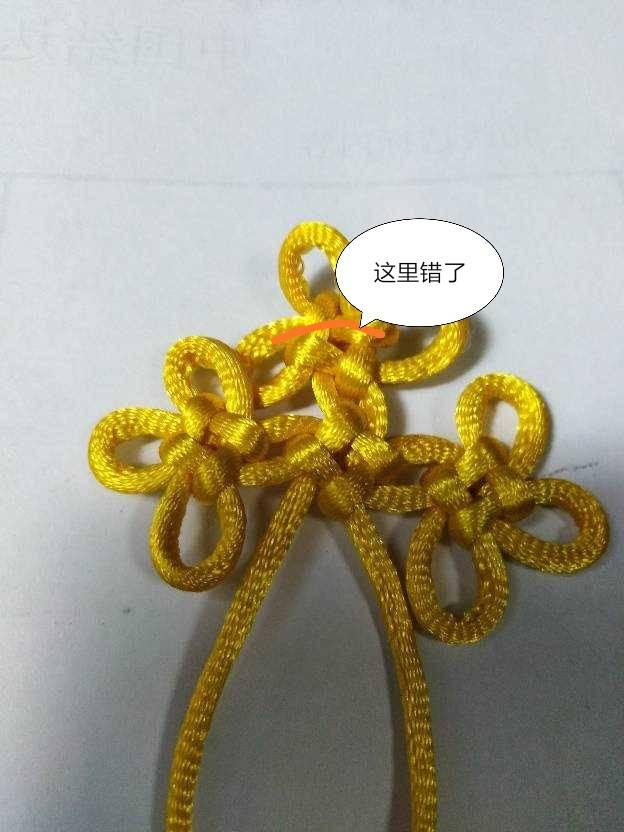 中国结论坛   中国绳结艺术分级达标审核 001624zgsnkj6ns82ghzn1