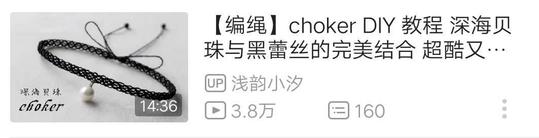 中国结论坛   作品展示 205849dkq4lw4zk7k5cls7