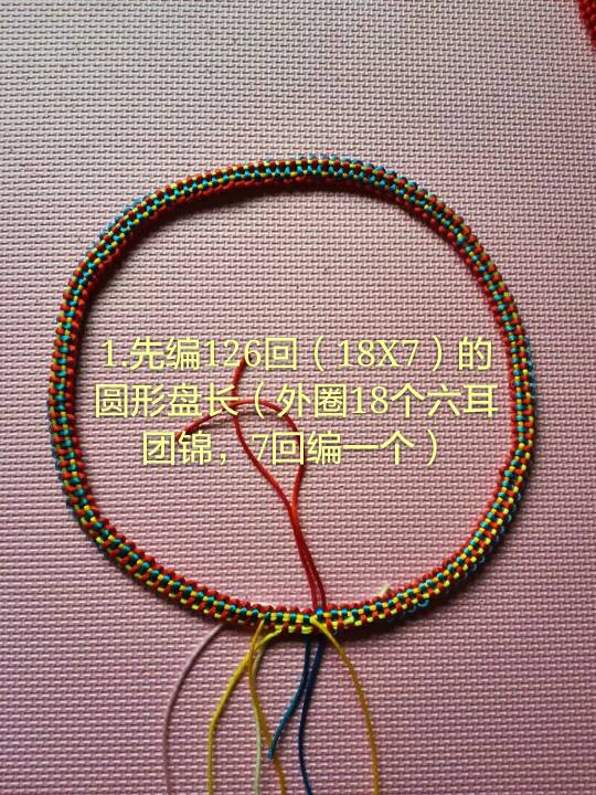 中国结论坛 《幸福象花儿一样》编结教程 教程,幸福像花儿一样免费,幸福像花儿一样舞蹈 图文教程区 211537v6sin4niivzc6esj