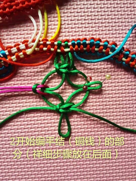 中国结论坛 《幸福象花儿一样》编结教程 教程,幸福像花儿一样免费,幸福像花儿一样舞蹈 图文教程区 211538c7gdg71pj6u3jkod