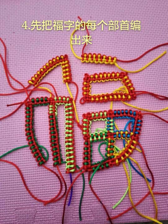 中国结论坛 《幸福象花儿一样》编结教程 教程,幸福像花儿一样免费,幸福像花儿一样舞蹈 图文教程区 211543ithcgg8fjj9h9cha