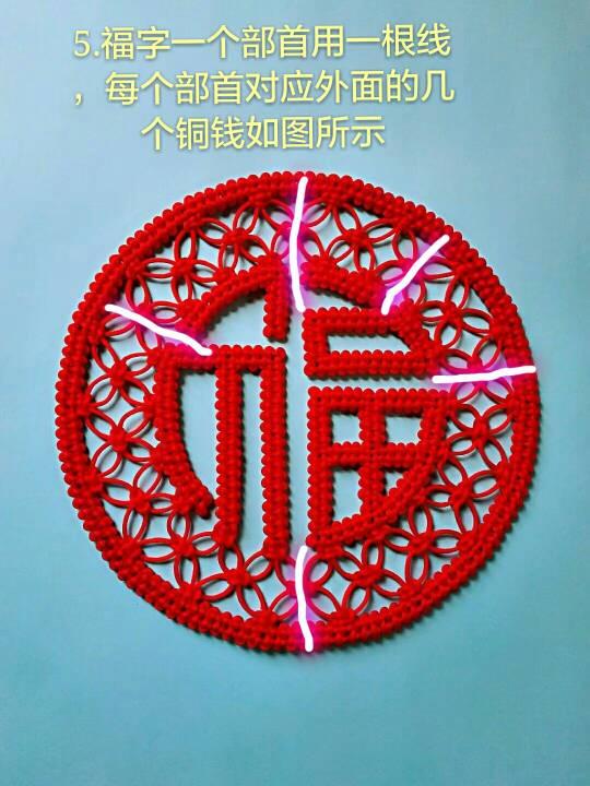 中国结论坛 《幸福象花儿一样》编结教程 教程,幸福像花儿一样免费,幸福像花儿一样舞蹈 图文教程区 211544ebmgumm8btw40nbn