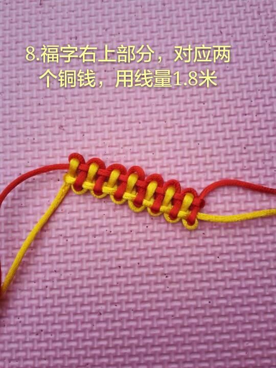 中国结论坛 《幸福象花儿一样》编结教程 教程,幸福像花儿一样免费,幸福像花儿一样舞蹈 图文教程区 211549rctw3wsvdrycfyvs