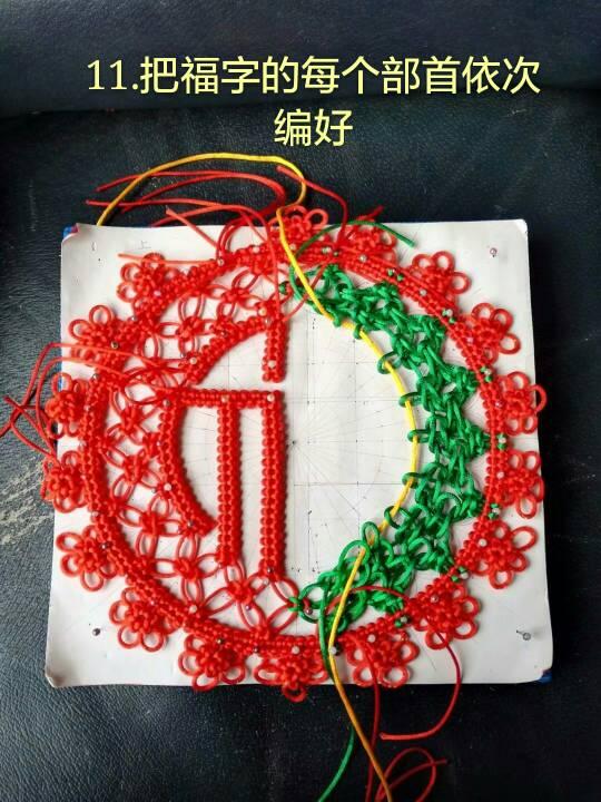 中国结论坛   图文教程区 212020t4wm5wmugh3zgmb9
