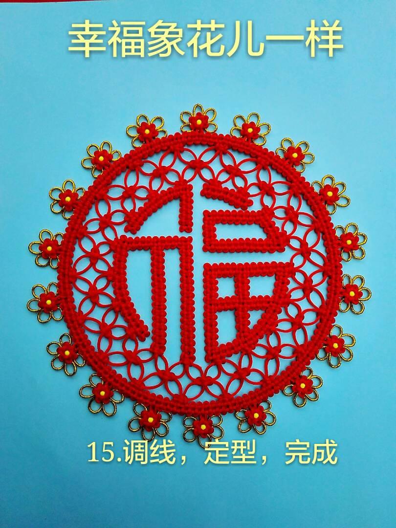 中国结论坛   图文教程区 212155fypfcuz3z3nk8ndi