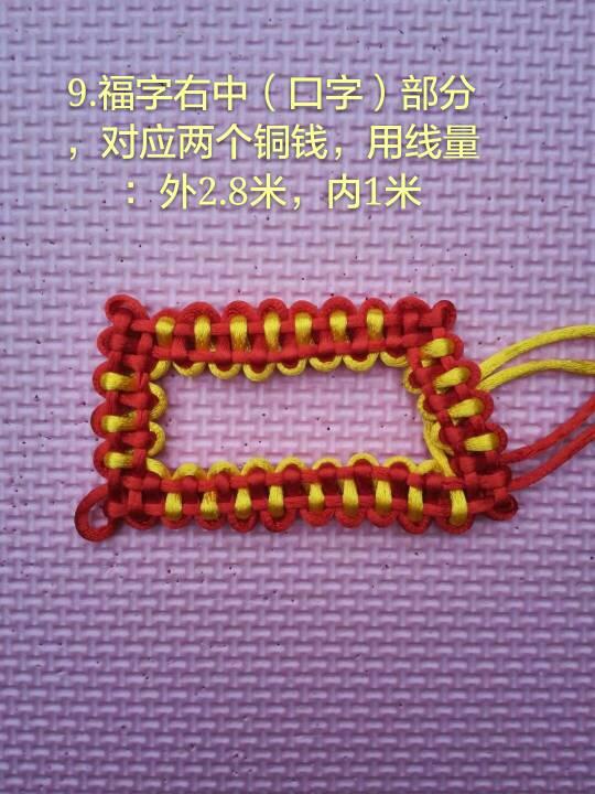 中国结论坛   图文教程区 212155zezewh0jajsfeass