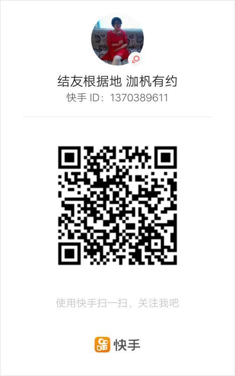 中国结论坛   作品展示 172159xq42thhq9trh9yz5