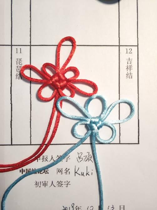 中国结论坛   中国绳结艺术分级达标审核 065959tz0ebwhb622wv77t