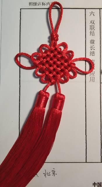 中国结论坛   中国绳结艺术分级达标审核 070457as3cb3xxoiphuuhx