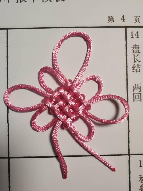 中国结论坛   中国绳结艺术分级达标审核 070457x3663ip6wnpypz3h