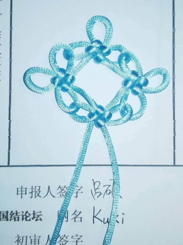 中国结论坛   中国绳结艺术分级达标审核 070526ka84aqbg84osozu3