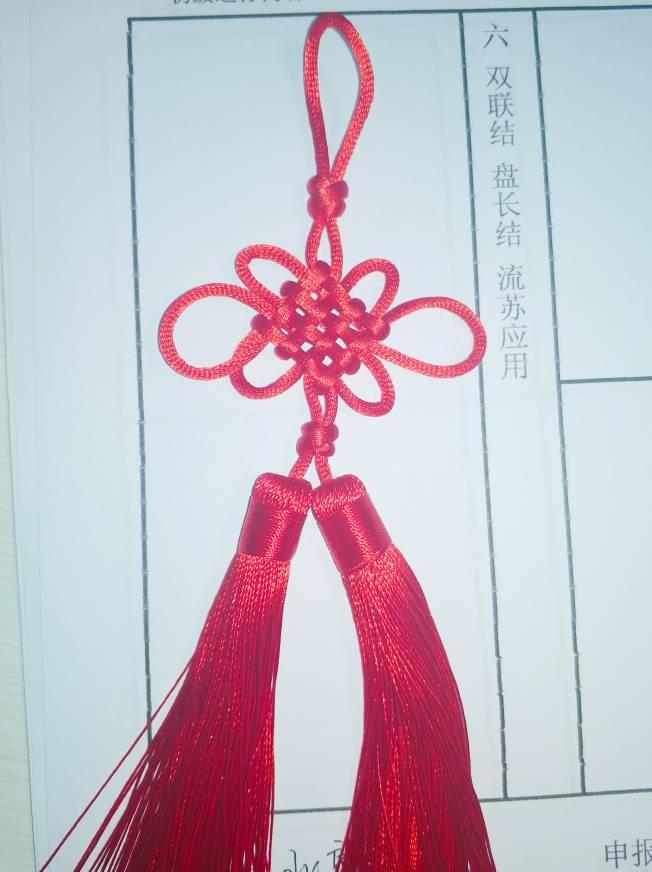 中国结论坛   中国绳结艺术分级达标审核 070526yfkwtq7e206v2z2t