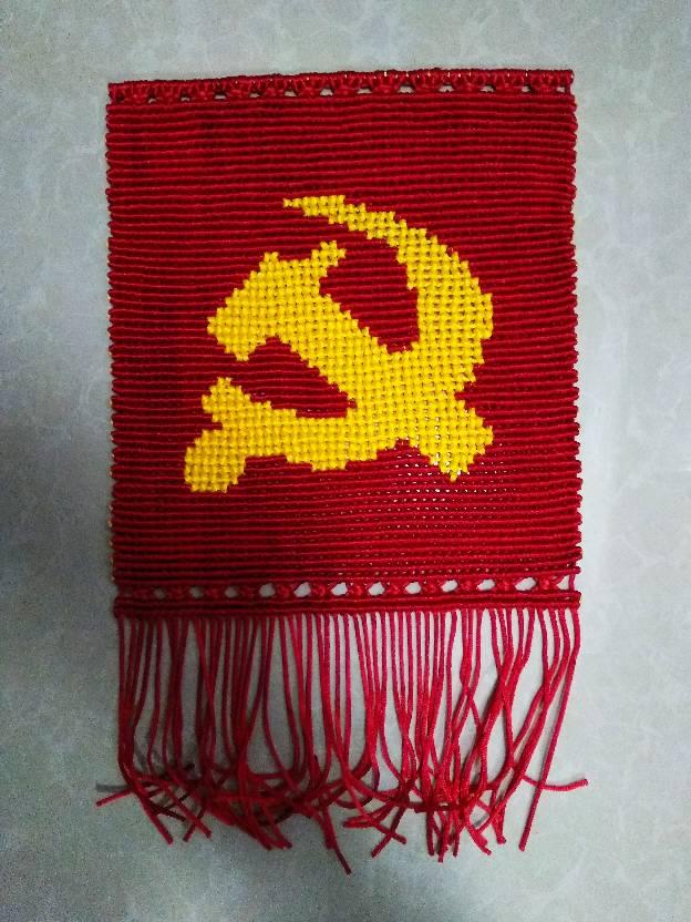 中国结论坛 党旗  作品展示 220157mwa3ayyronyznx0a