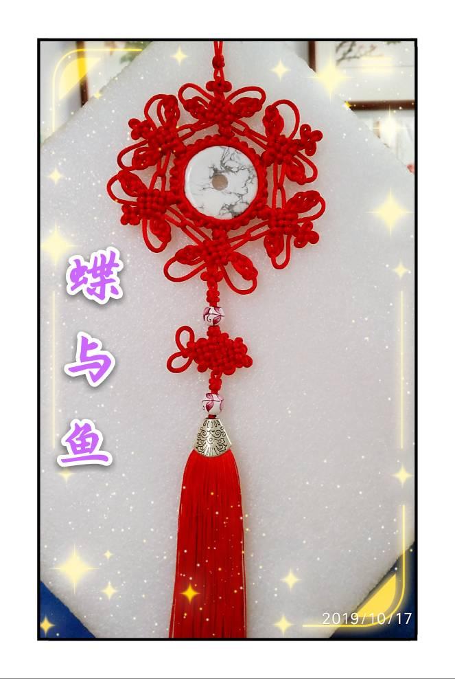 中国结论坛 蝶与鱼  作品展示 164714wcn53qzjr333r35s