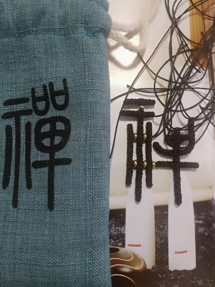 中国结论坛 手把挂件 禅  作品展示 083910yfw5exkwx2dekey1