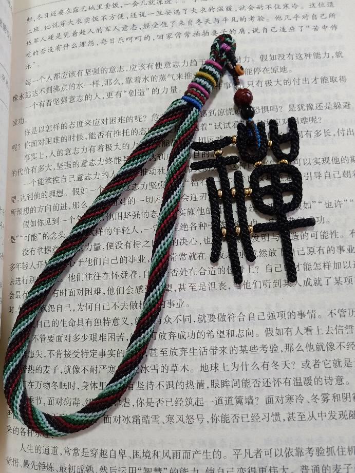 中国结论坛 手把挂件 禅  作品展示 083915m3hmd2bkmprr7yru